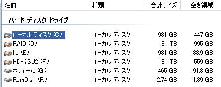 Hdd_2